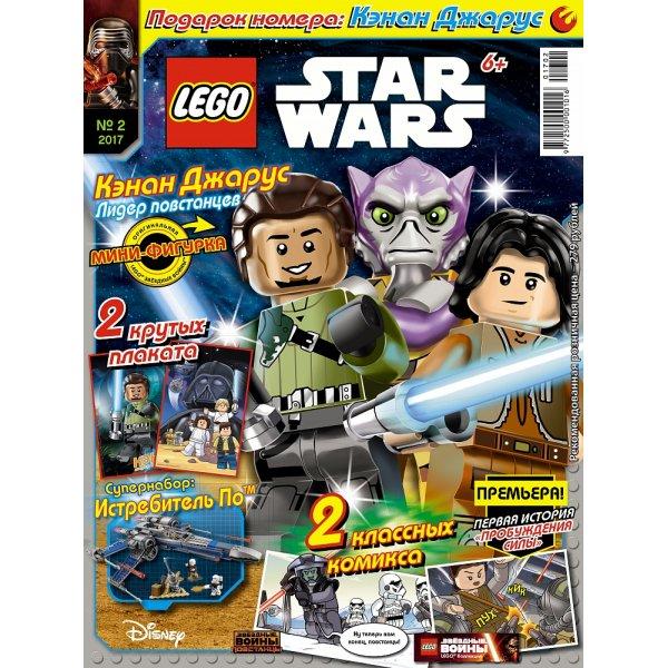 Lego Star Wars 9000016820 Журнал Lego Star Wars №02 (2017)