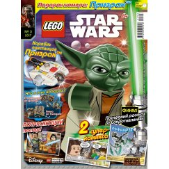 Журнал Lego Star Wars №03 (2017)