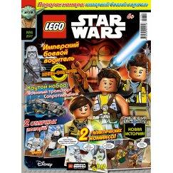 Журнал Lego Star Wars №04 (2017)