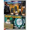 Lego Star Wars 9000016823 Журнал Lego Star Wars №05 (2017)