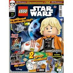 Журнал Lego Star Wars №05 (2017)