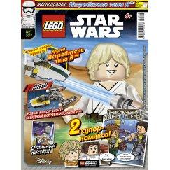 Набор лего - № 07 (2017) (Lego STAR WARS)