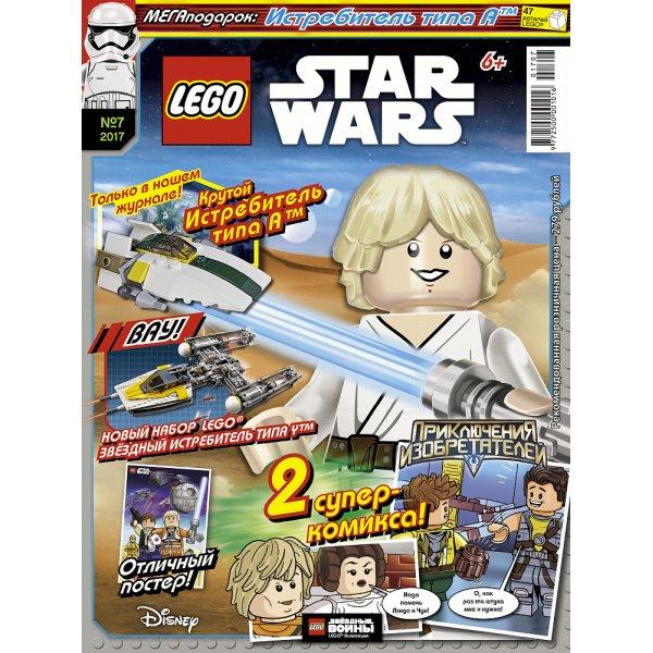 Lego Star Wars 9000016825 Журнал Lego Star Wars №07 (2017)