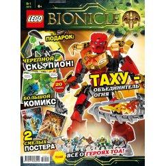 Журнал Lego Bionicle №01 (2016)