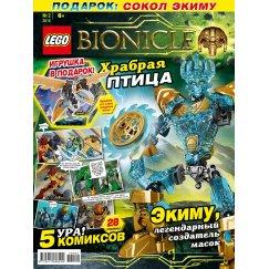 Журнал Lego Bionicle №02 (2016)